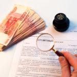 Что будет если не платить кредит банку?
